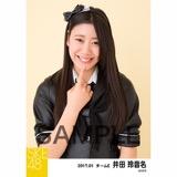 SKE48 2017年1月度 個別生写真「強がり時計」衣装5枚セット 井田玲音名