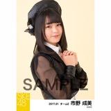 SKE48 2017年1月度 個別生写真「強がり時計」衣装5枚セット 市野成美