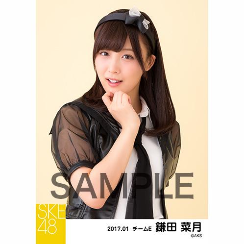 SKE48 2017年1月度 個別生写真「強がり時計」衣装5枚セット 鎌田菜月