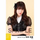 SKE48 2017年1月度 個別生写真「強がり時計」衣装5枚セット 木本花音