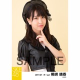 SKE48 2017年1月度 個別生写真「強がり時計」衣装5枚セット 熊崎晴香