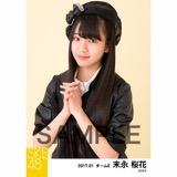 SKE48 2017年1月度 個別生写真「強がり時計」衣装5枚セット 末永桜花