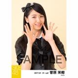 SKE48 2017年1月度 個別生写真「強がり時計」衣装5枚セット 菅原茉椰