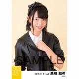 SKE48 2017年1月度 個別生写真「強がり時計」衣装5枚セット 髙畑結希