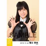 SKE48 2017年1月度 個別生写真「強がり時計」衣装5枚セット 福士奈央