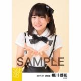 SKE48 2017年1月度 個別生写真「強がり時計」衣装5枚セット 相川暖花