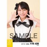 SKE48 2017年1月度 個別生写真「強がり時計」衣装5枚セット 片岡成美