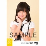 SKE48 2017年1月度 個別生写真「強がり時計」衣装5枚セット 石川咲姫