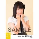 SKE48 2017年1月度 個別生写真「強がり時計」衣装5枚セット 大芝りんか