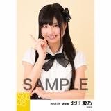 SKE48 2017年1月度 個別生写真「強がり時計」衣装5枚セット 北川愛乃