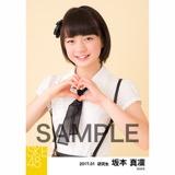 SKE48 2017年1月度 個別生写真「強がり時計」衣装5枚セット 坂本真凛