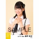 SKE48 2017年1月度 個別生写真「強がり時計」衣装5枚セット 森平莉子