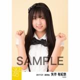 SKE48 2017年1月度 個別生写真「強がり時計」衣装5枚セット 矢作有紀奈