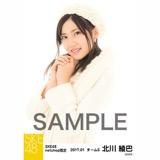 SKE48 2017年1月度 net shop限定個別生写真「バイクとサイドカー」衣装5枚セット 北川綾巴