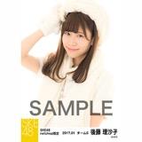SKE48 2017年1月度 net shop限定個別生写真「バイクとサイドカー」衣装5枚セット 後藤理沙子