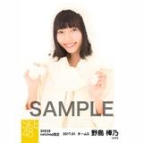 SKE48 2017年1月度 net shop限定個別生写真「バイクとサイドカー」衣装5枚セット 野島樺乃