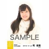SKE48 2017年1月度 net shop限定個別生写真「バイクとサイドカー」衣装5枚セット 町音葉