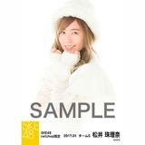 SKE48 2017年1月度 net shop限定個別生写真「バイクとサイドカー」衣装5枚セット 松井珠理奈