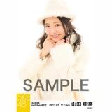 SKE48 2017年1月度 net shop限定個別生写真「バイクとサイドカー」衣装5枚セット 山田樹奈
