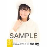 SKE48 2017年1月度 net shop限定個別生写真「バイクとサイドカー」衣装5枚セット 荒井優希
