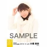 SKE48 2017年1月度 net shop限定個別生写真「バイクとサイドカー」衣装5枚セット 大場美奈