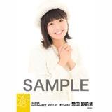 SKE48 2017年1月度 net shop限定個別生写真「バイクとサイドカー」衣装5枚セット 惣田紗莉渚