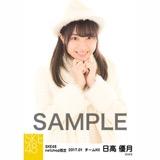 SKE48 2017年1月度 net shop限定個別生写真「バイクとサイドカー」衣装5枚セット 日高優月