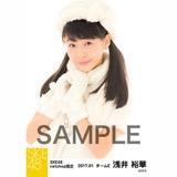 SKE48 2017年1月度 net shop限定個別生写真「バイクとサイドカー」衣装5枚セット 浅井裕華