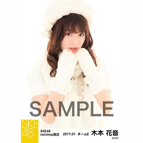 SKE48 2017年1月度 net shop限定個別生写真「バイクとサイドカー」衣装5枚セット 木本花音