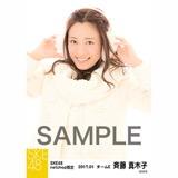 SKE48 2017年1月度 net shop限定個別生写真「バイクとサイドカー」衣装5枚セット 斉藤真木子
