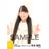 SKE48 2017年1月度 net shop限定個別生写真「バイクとサイドカー」衣装5枚セット 末永桜花