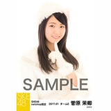 SKE48 2017年1月度 net shop限定個別生写真「バイクとサイドカー」衣装5枚セット 菅原茉椰