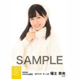 SKE48 2017年1月度 net shop限定個別生写真「バイクとサイドカー」衣装5枚セット 福士奈央