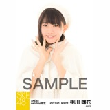 SKE48 2017年1月度 net shop限定個別生写真「バイクとサイドカー」衣装5枚セット 相川暖花
