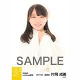 SKE48 2017年1月度 net shop限定個別生写真「バイクとサイドカー」衣装5枚セット 片岡成美
