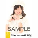 SKE48 2017年1月度 net shop限定個別生写真「バイクとサイドカー」衣装5枚セット 石川咲姫