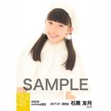 SKE48 2017年1月度 net shop限定個別生写真「バイクとサイドカー」衣装5枚セット 石黒友月