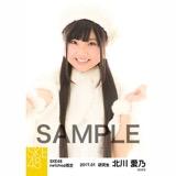SKE48 2017年1月度 net shop限定個別生写真「バイクとサイドカー」衣装5枚セット 北川愛乃