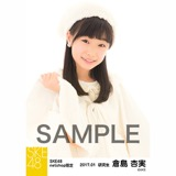 SKE48 2017年1月度 net shop限定個別生写真「バイクとサイドカー」衣装5枚セット 倉島杏実
