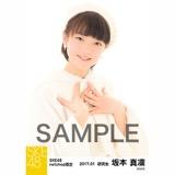 SKE48 2017年1月度 net shop限定個別生写真「バイクとサイドカー」衣装5枚セット 坂本真凛