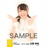 SKE48 2017年1月度 net shop限定個別生写真「バイクとサイドカー」衣装5枚セット 白雪希明