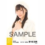 SKE48 2017年1月度 net shop限定個別生写真「バイクとサイドカー」衣装5枚セット 野々垣美希