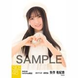 SKE48 2017年1月度 net shop限定個別生写真「バイクとサイドカー」衣装5枚セット 矢作有紀奈
