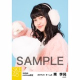 SKE48 2017年1月度 net shop限定個別ランダム生写真5枚セット 東李苑