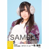 SKE48 2017年1月度 net shop限定個別ランダム生写真5枚セット 一色嶺奈
