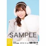 SKE48 2017年1月度 net shop限定個別ランダム生写真5枚セット 後藤理沙子