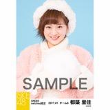 SKE48 2017年1月度 net shop限定個別ランダム生写真5枚セット 都築里佳