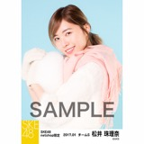 SKE48 2017年1月度 net shop限定個別ランダム生写真5枚セット 松井珠理奈