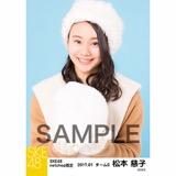 SKE48 2017年1月度 net shop限定個別ランダム生写真5枚セット 松本慈子