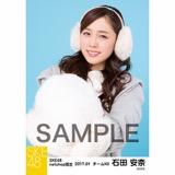 SKE48 2017年1月度 net shop限定個別ランダム生写真5枚セット 石田安奈
